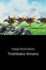 Final Fantasy III Nintendo DS Intro, running chocobos