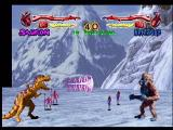 Primal Rage Jaguar The black bar on the left side of these screenshots is outside the viewable area of most normal TV's.