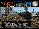 Kisha de GO! PlayStation Before the game starts, there is a brief introduction to the locomotive you chose.