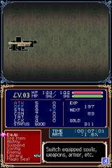 Castlevania: Dawn of Sorrow Nintendo DS And this is how your in-game menu looks like.