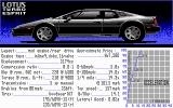 Test Drive II Car Disk: The Supercars DOS Lotus Turbo Esprit
