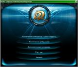Space Rangers 2: Dominators. Reboot Windows Autorun menu