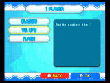 Dr. Mario Online Rx Wii Selecting a CPU.