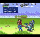 Super Chinese World 2: Uchū Ichibuto Daikai SNES Fight with a friend.