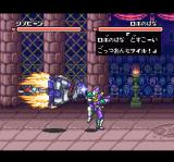 Super Chinese World 2: Uchū Ichibuto Daikai SNES Each character can perform special moves.