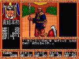 Rune Master 3 MSX Enlisting a warrior.