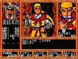 Rune Master 3 MSX Assassin