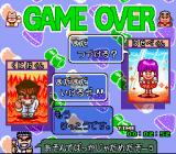 Kunio no Oden SNES Game over