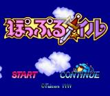 Popful Mail SNES Title screen