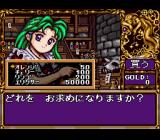 Popful Mail SNES Cute shopkeeper, but no money
