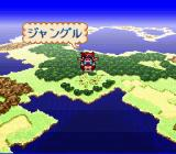 Popful Mail SNES The map