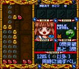 Super Nazo Puyo: Rulue no Roux SNES Clear with one bean.