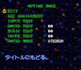 Super Nazo Puyo: Rulue no Roux SNES Options menu