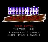 Shien's Revenge SNES Copyright notice