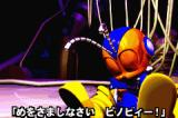 Pinobee: Wings of Adventure Game Boy Advance Introduction sequence: Pinobee is sleeping.