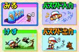 Power Pro Kun Pocket 3 Game Boy Advance These mini-games are played in the Success mode