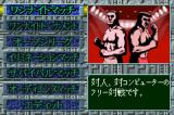 Fire Pro Wrestling Game Boy Advance Select one of the many game modes.