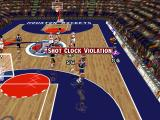 NBA Live 96 DOS If you don't try to score in 30 seconds, you will get shot clock violation
