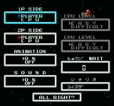 Cosmic Wars NES Main menu