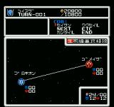 Cosmic Wars NES Galactic map