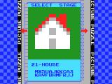 Picture Puzzle MSX A house
