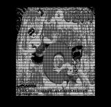 Toobin' DOS Title screen (Hercules Monochrome)