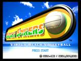 Beach Spikers: Virtua Beach Volleyball GameCube Title screen