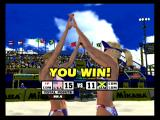 Beach Spikers: Virtua Beach Volleyball GameCube Winning a game!
