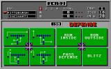 TV Sports: Football Atari ST Come on, I want more strategic strategy!  With the little arrows and things!
