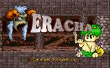 Eracha DOS Title screen