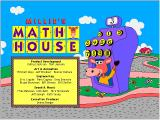 Millie's Math House Windows Edmark puts their credits right on the title page!