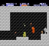 Zelda II: The Adventure of Link NES There are many locked doors in the temples, and the keys are often well guarded.