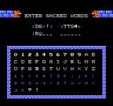 Kid Icarus NES You can continue the game from a former session with the help of a password.