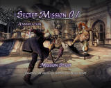 Devil May Cry 4 Windows You found a secret mission.
