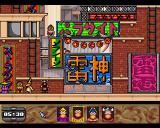 Humans 3: Evolution - Lost in Time Amiga Japanese Level