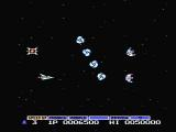 Gradius NES Starting a new game