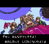 Star Ocean: Blue Sphere Game Boy Color Piloting the starship.