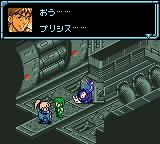 Star Ocean: Blue Sphere Game Boy Color Opera is checking the crew.