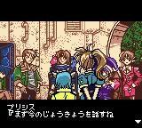 Star Ocean: Blue Sphere Game Boy Color Opera manages to send out an S.O.S.