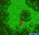 Star Ocean: Blue Sphere Game Boy Color Cutting the grass.