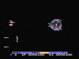 Gradius NES An end of level boss