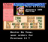 Romance of the Three Kingdoms II Genesis Submenu