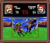 Romance of the Three Kingdoms II Genesis One-on-one battle