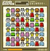 Zoo Keeper Browser This is what the level looks like when you begin.