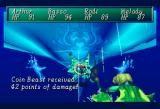 Shining the Holy Ark SEGA Saturn South Shrine ~ Melody's Elemental spell level 2. The Coin Beast has the highest defense of all foes - only magical attacks can do decent damage.