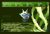 Shining the Holy Ark SEGA Saturn West Shrine ~ Using the Sacred Sword, the group is able to enter the western dungeon. Here the group will have to fight Hell Spirals and other monsters, ride on turtles, and run through walls...