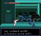 Shodai: Nekketsu Kōha Kunio-kun SNES Fighting at Parking