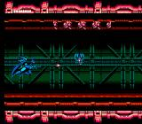 Batman: Return of the Joker NES Stage 2-2: The first shoot'em up stage.