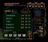 Demon's Crest SNES You can buy various spells