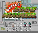 Battle Lode Runner TurboGrafx-16 Title screen